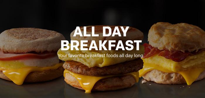 McDonalds conduit d'exploiter ce point de vue 2015, quand il a lancé son petit-déjeuner de service à tout moment de la journée, qui a un impact sur les ventes augmente année après année autour de la 13%.