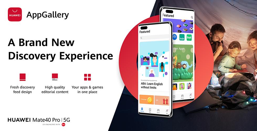 Huawei AppGallery'nin yeni görünümünü keşfedin