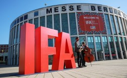 Berlin'dekiIFA 2021 fuarı iptal edildi