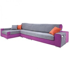 Fundas Para Sofas En Lugo Kids Fold Out Sofa De Ajustables Cubre Y Mucho Mas Comprar Funda Chaise Longue Paula