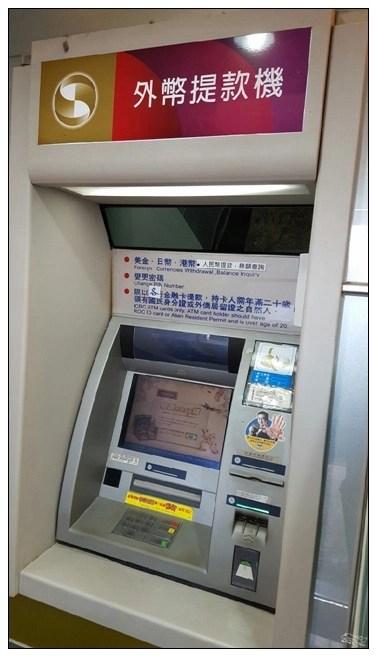 [日本]年假怎麼領日幣?外幣提款機本行免手續費,跨行只要5元手續費。玉山,臺銀,兆豐,第一銀行,匯率 ...