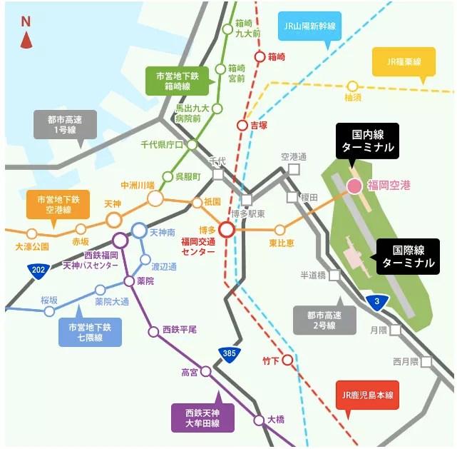 [日本。九州]福岡交通|福岡機場到市區。全日本離市區最近的機場~福岡好好玩~加映JCB刷卡免費換西鐵巴士 ...