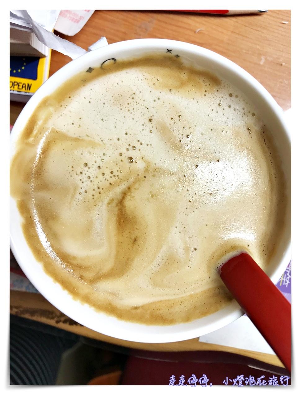 不專業防彈咖啡|身體旅行減醣日記,葡萄糖如果與血紅素結合後, 照耀初日光 ...