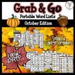grab & go portable word walls