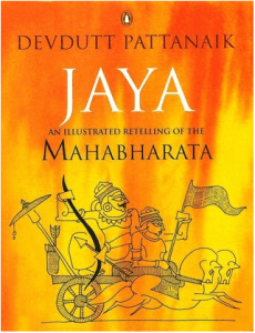Jaya: An Illustrated Retelling Of The Mahabharata Book Cover