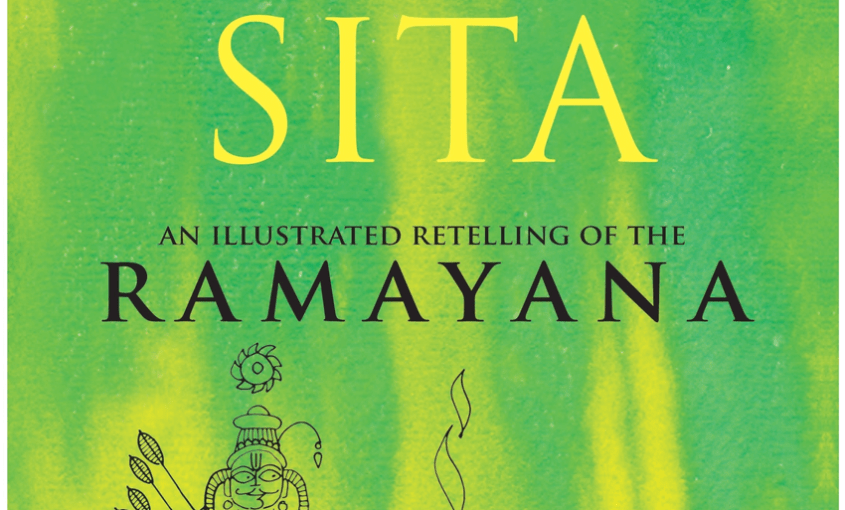 Sita: An Illustrated Retelling Of The Ramayana Book Cover