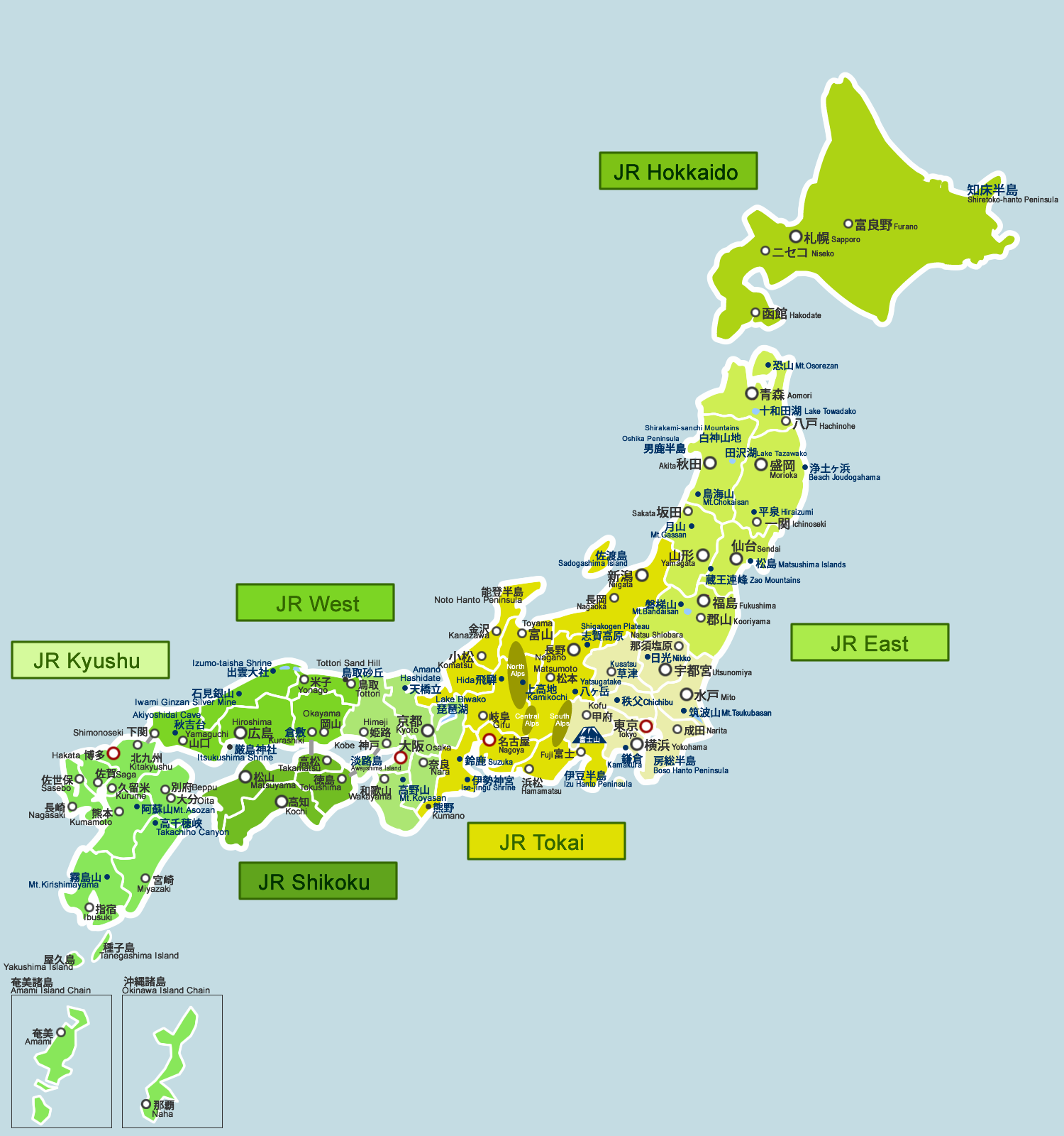 Maps Of Japan Cities Prefectures