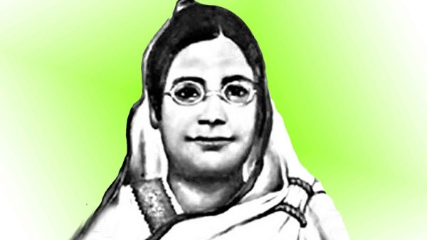 বেগম রোকেয়া: নারী জাগরণের অগ্রদূত এর সংক্ষিপ্ত জীবনী