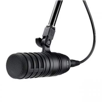Our Top 3 Audio-Technica Must Have's