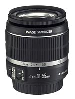 Canon image stabilized kit lens