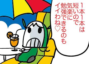 DS_2016-06-26 2-08