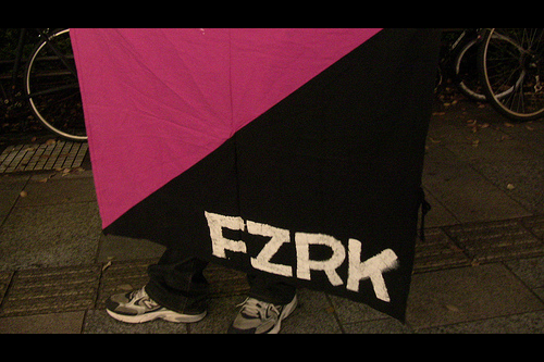 FZRK - Freeters Union