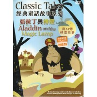Classic Tales - Aladdin and the Magic Lamp