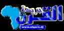 Al-Qarn
