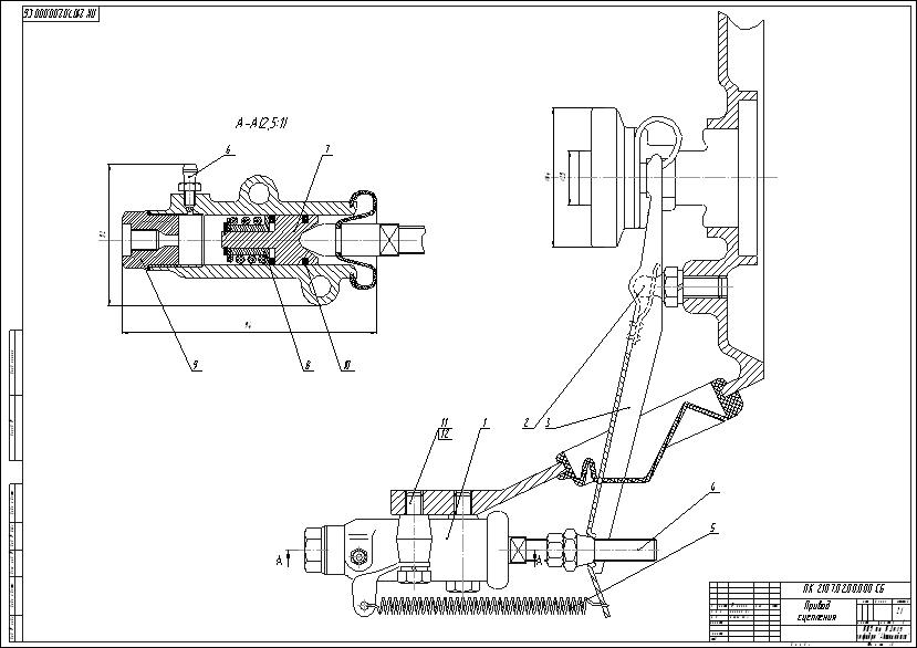 Buy Drawing clutch of VAZ-2105 and download