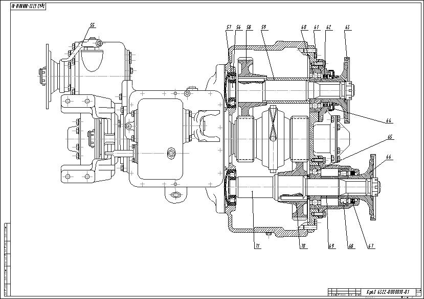 Buy Drawing transfer case KrAZ-6322 and download