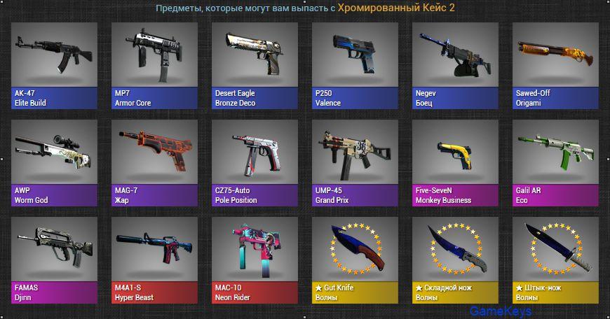 cs go random weapon