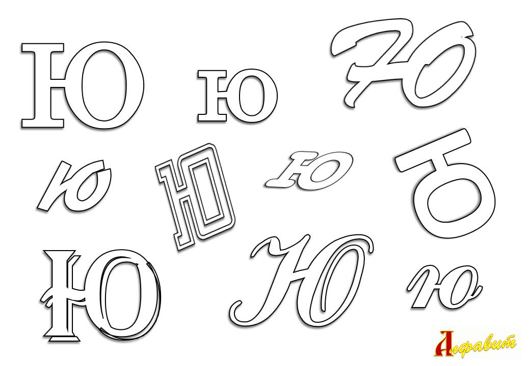 Buy Alphabet Coloring and download