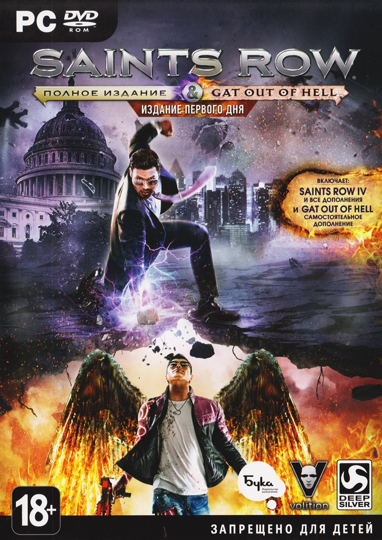 Buy Saints Row: Gat out of Hell + Saints Row IV 4 (full) and download