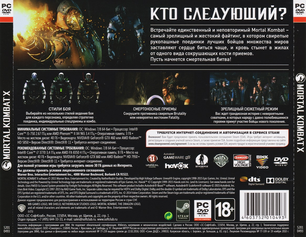 Buy Mortal Kombat X Photo CD Key STEAM And Download