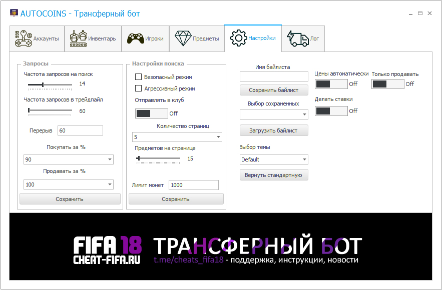 Buy TraderX FIFA 18 PC, XBOX360,Xbox one,PS3 and ps4(7 day