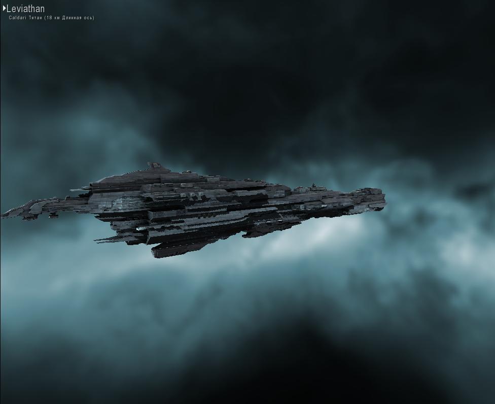 Buy Ship Leviathan Caldari Titan And Download