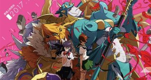 Digimon Adventure Tri Kyousei