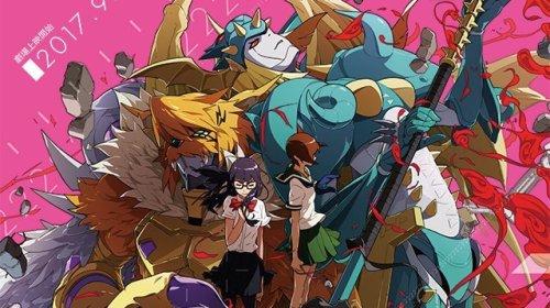 Digimon Adventure Tri Kyousei