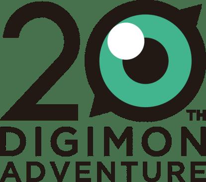 Digimon 20th logo
