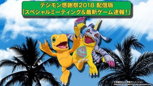 Digimon Thanksgiving 2018