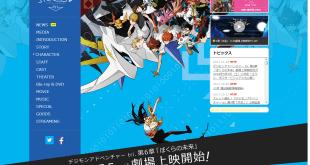 Digimon Adventure tri 6 Bokura no Mirai