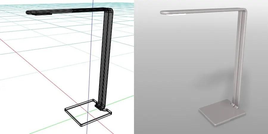 formZ 3D インテリア 照明器具 lighting equipment デスクライト デスクランプ desk lamp light