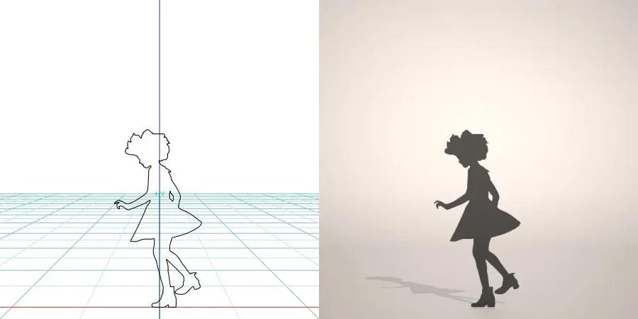 formZ 3D シルエット silhouette 子供 child 少女 girl アフロ afro スカート skirt