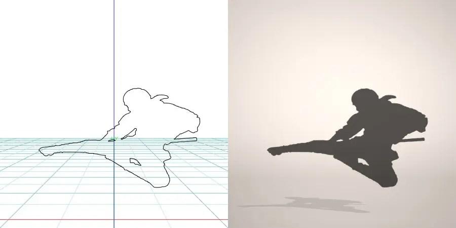 フリー素材 formZ 3D silhouette man ninja 跳び蹴りをする忍者のシルエット
