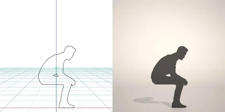 フリー素材 formZ 3D silhouette man 腰かける 座る 腰かけた男性のシルエット