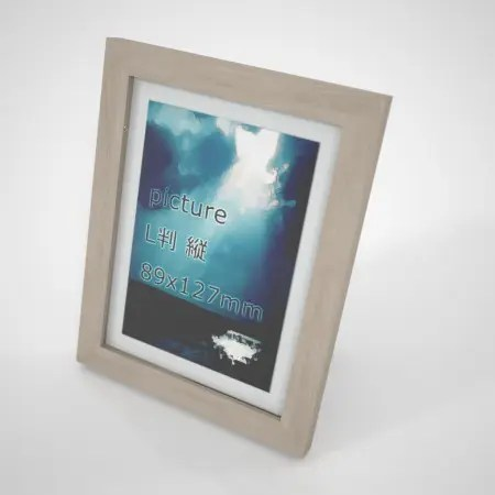 無料 商用可能 フリー素材 formZ 3D インテリア interior 雑貨 miscellaneous goods 額縁 picture frame ピクチャーフレーム art frame アートフレーム 写真たて