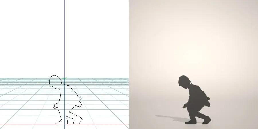 フリー素材 formZ 3D silhouette 子供 child 少年 boy 手を出してかがむ男の子のシルエット