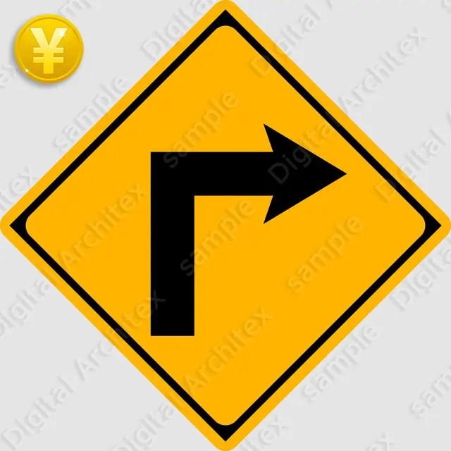 2D,illustration,JPEG,png,traffic signs,マーク,道路標識,切り抜き画像,右方屈折ありの交通標識のイラスト,警戒標識,矢印