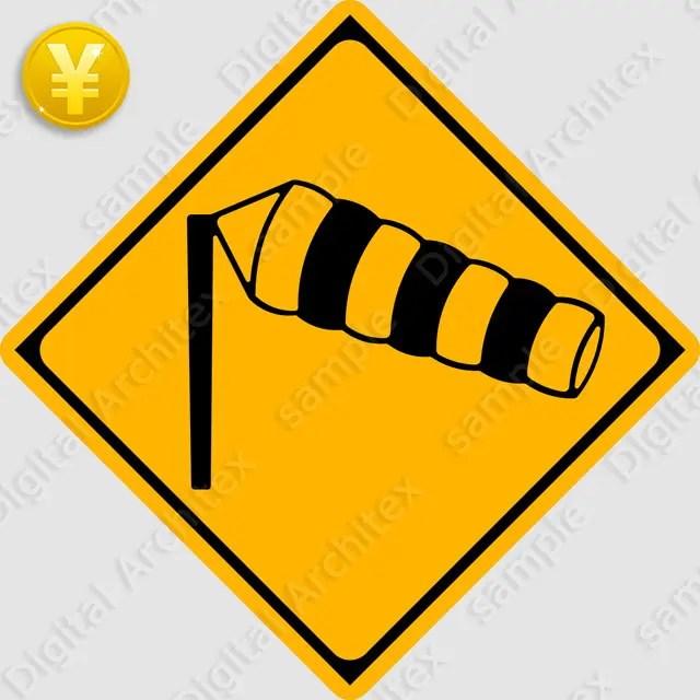 2D,illustration,JPEG,png,traffic signs,マーク,道路標識,切り抜き画像,横風注意の交通標識のイラスト,警戒標識