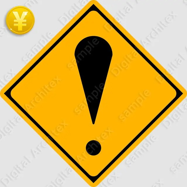 2D,illustration,JPEG,png,traffic signs,マーク,道路標識,切り抜き画像,その他の危険の交通標識のイラスト,警戒標識,ビックリマーク,エクスクラメーションマーク