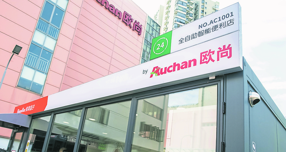 Chine : Auchan et Carrefour au pays du « new retail »