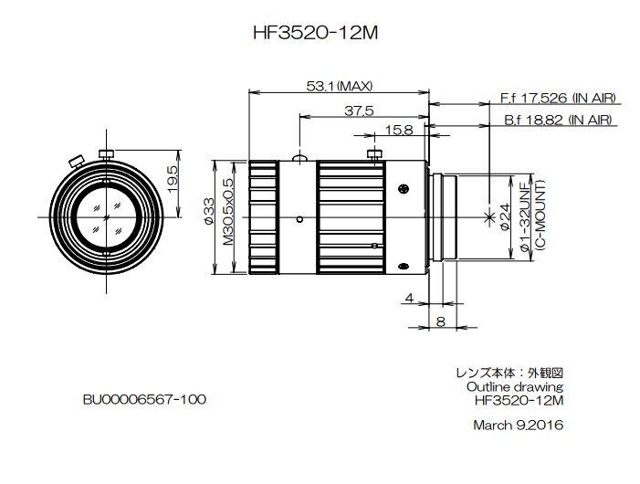 Navitar Machine Vision HF3520-12M 35 mm EFL Fujinon 2/3