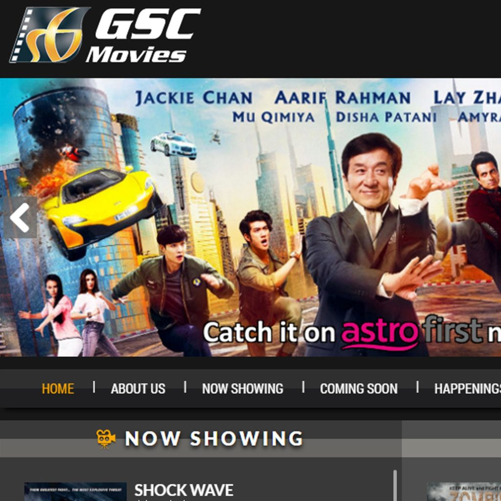 Screen grab of the GSC Movies Website Homepage - Web Design & Development