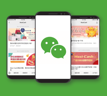 WeChat marketing x digital 38