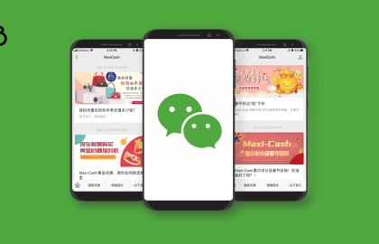 WeChat marketing x digital 38