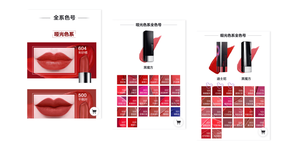 WeChat Mini Program Maybelline | WeChat marketing