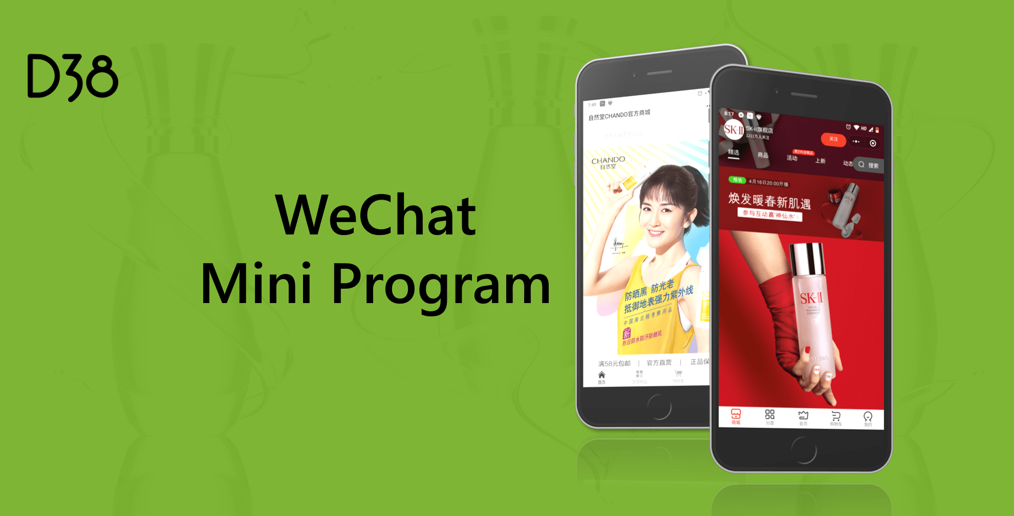WeChat Mini Program 1