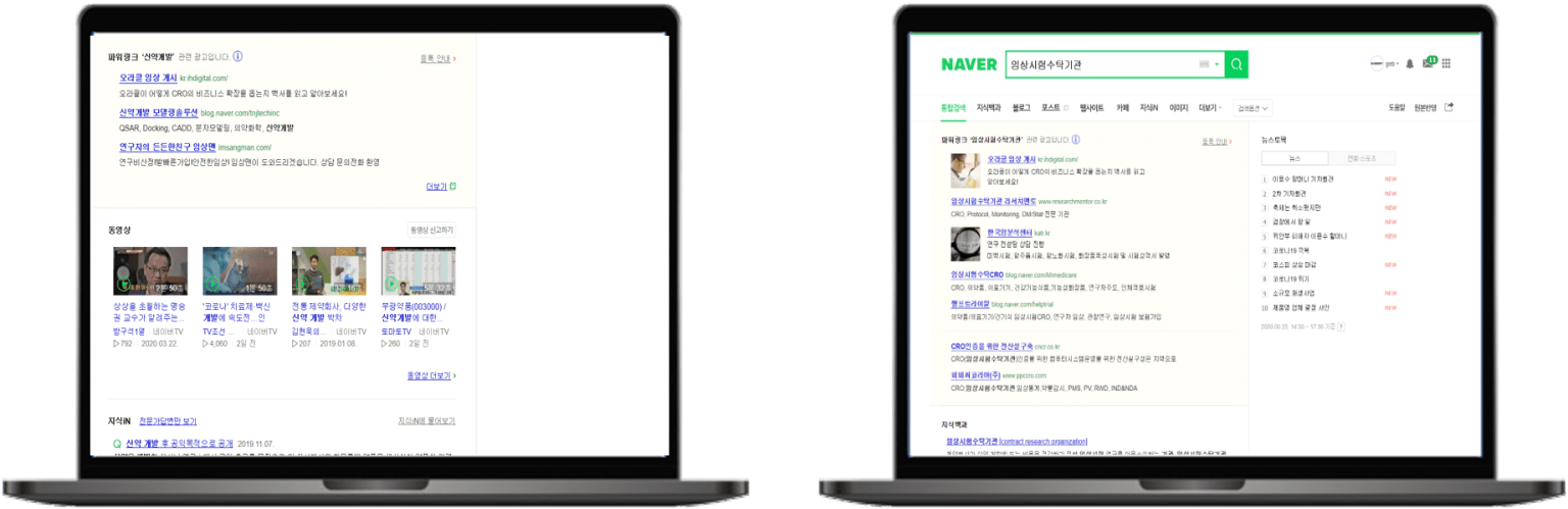 how to run a powerlink ad on naver