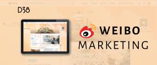 Weibo marketing 1
