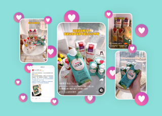 Douyin-Influencers-Drove-Traffic-to-Malee-E-Commerce-Store-1
